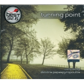 Papaspyropoulos Dimitris Pres. Turning Point