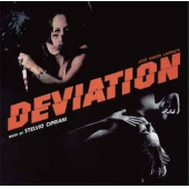 Deviation - Rsd Release