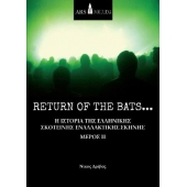 Return Of The Bats