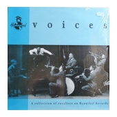 Voices - A Collection Of Vocalists On Hannibal Records