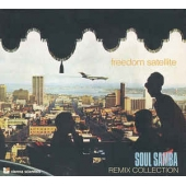 Soul Samba Remix Collection
