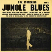 Jungle Blues - Vinyl Edition