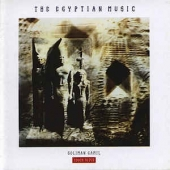 Soliman Gamil ‎– The Egyptian Music
