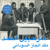 The King Of Sudanese Jazz
