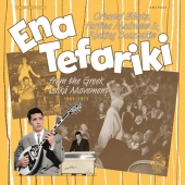 Ena Tefariki Oriental Shake Farfisa Madness & Rocking Bouzoukis From The Greek Laika Movement: 1961-1973